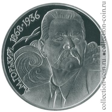 монеты со знаком а м