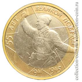 царские монеты их стоимость