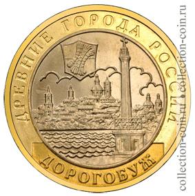 монеты греции фото