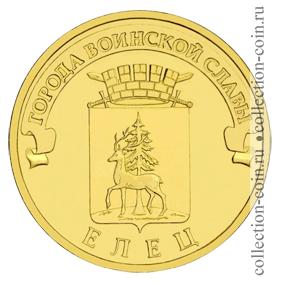 Каталог монет россии 10 рублей продам монеты олимпиада сочи 2014