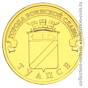 10 рублей туапсе 2012 каталог монет японии