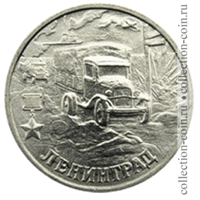 Каталог монет 2 рубля доставка через постамат